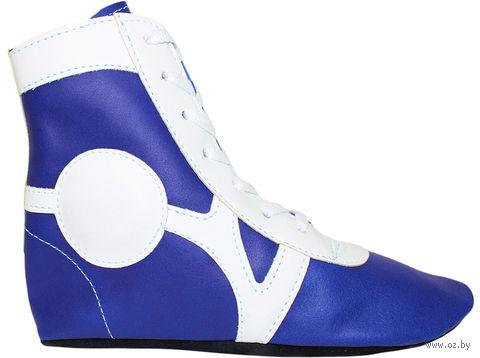 Обувь для самбо SM-0102 (р. 45; кожа; синяя) — фото, картинка