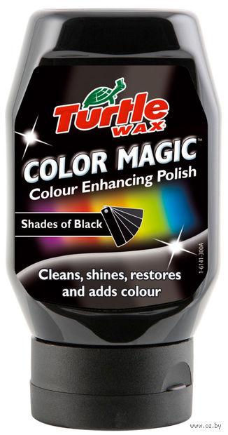 Полироль Color Magic (0,3 л; чёрный) — фото, картинка