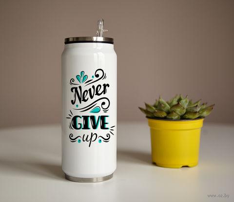 """Банка """"Никогда не сдавайся"""" (350 мл) — фото, картинка"""