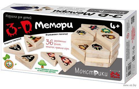 Мемори Монстрики — фото, картинка