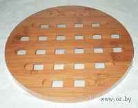 Подставка под горячее бамбуковая (20*1,2 см)