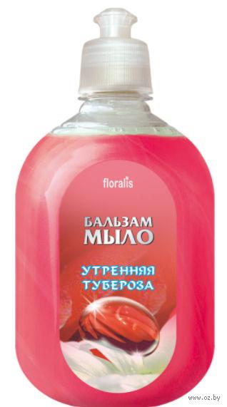 """Жидкое мыло """"Утренняя Тубероза"""" (580 мл) — фото, картинка"""