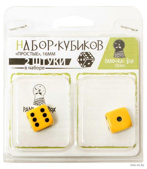 """Набор кубиков """"Простые"""" (2 шт.; в ассортименте; круглые углы) — фото, картинка"""
