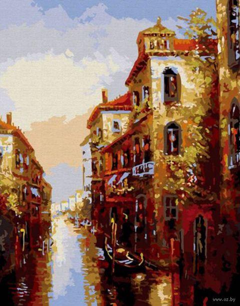 """Картина по номерам """"Канал в Венеции"""" (400х500 мм) — фото, картинка"""