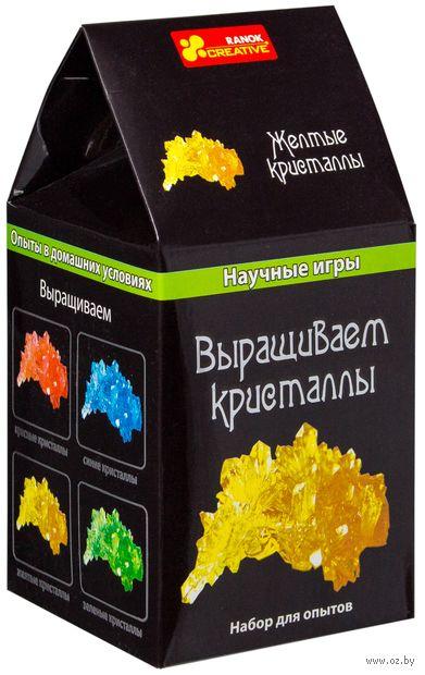 """Набор для выращивания кристаллов """"Желтые"""""""