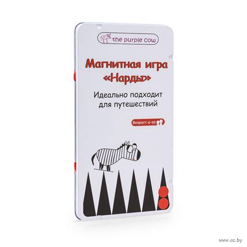 Нарды (магнитная) — фото, картинка