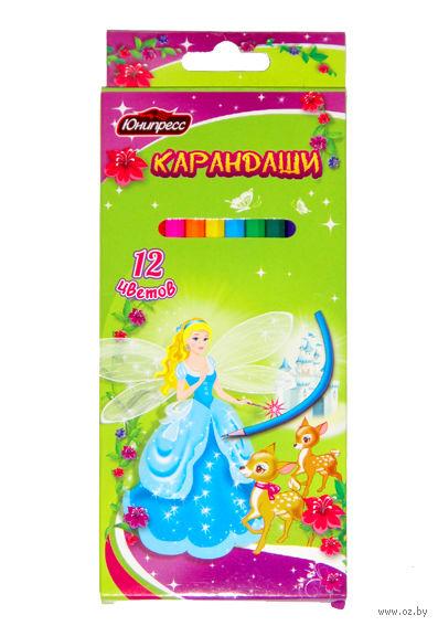 """Цветные карандаши """"Принцесса"""" (12 цветов)"""
