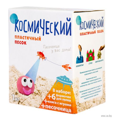 """Набор для лепки из песка """"Космический"""" (сиреневый; 1 кг) — фото, картинка"""