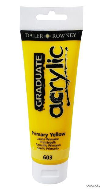 """Краска акриловая """"Graduate"""" в тубе (желтый основной; 120 мл) — фото, картинка"""