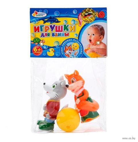 """Набор игрушек для купания """"Колобок"""" (3 шт.) — фото, картинка"""