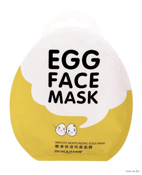 """Тканевая маска для лица """"Увлажняющая. С яичным желтком"""" (30 г) — фото, картинка"""