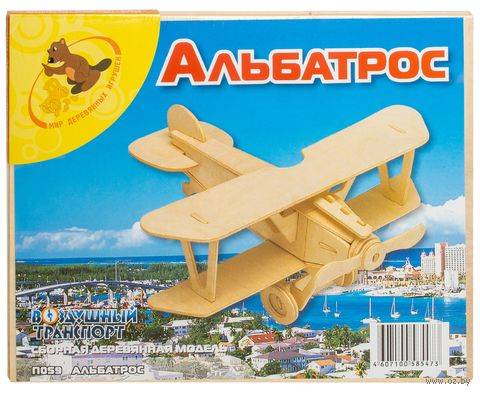 """Сборная деревянная модель """"Самолет Альбатрос DV"""" — фото, картинка"""