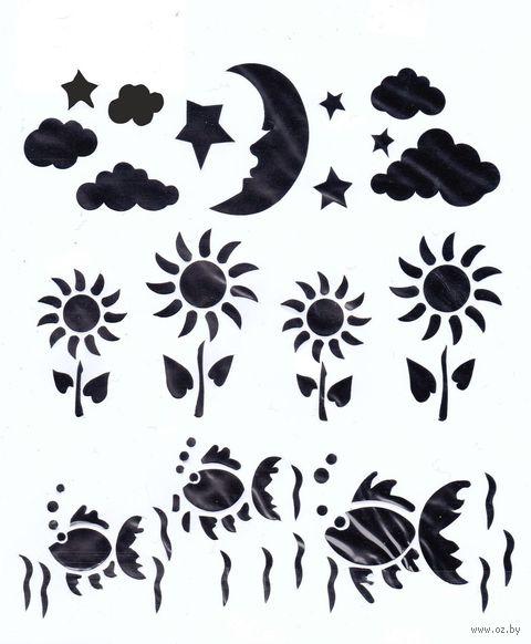 """Трафарет пластиковый """"Рыбы, подсолнухи и звездное небо"""" (25х22 см)"""
