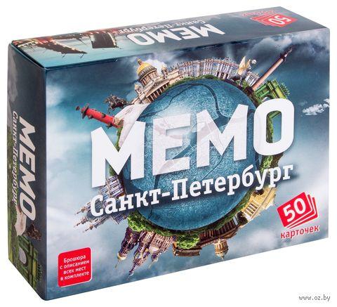 """Мемо """"Санкт-Петербург"""" — фото, картинка"""