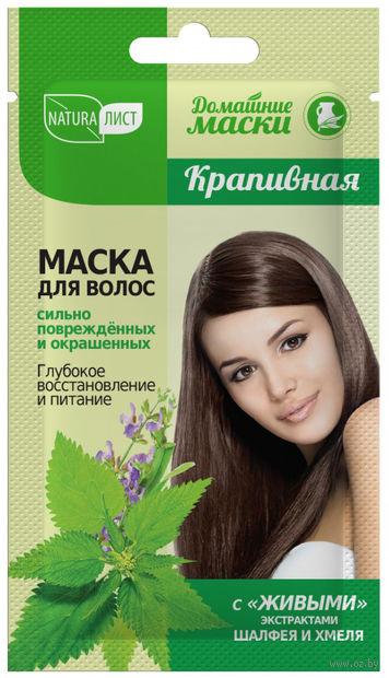 """Маска для волос """"Крапивная. Глубокое восстановление и питание"""" (30 мл) — фото, картинка"""