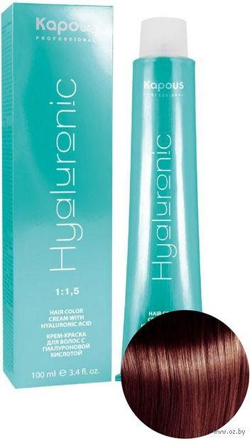 """Крем-краска для волос """"С гиалуроновой кислотой"""" тон: 5.5, светлый коричневый махагоновый — фото, картинка"""