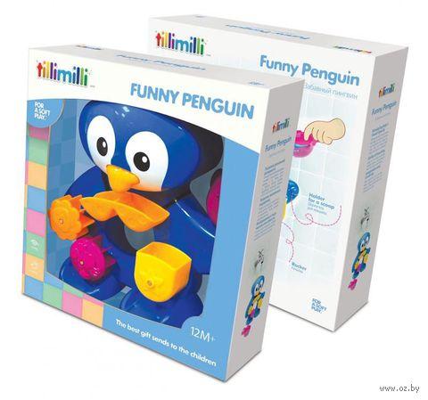 """Игрушка """"Пингвин фонтанчик"""""""