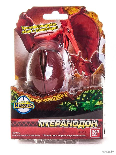 "Игрушка ""Яйцо-трансформер. Птеранодон"""