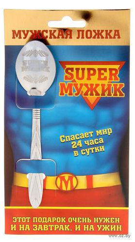 """Ложка чайная металлическая на открытке """"Super мужик"""" (137 мм) — фото, картинка"""
