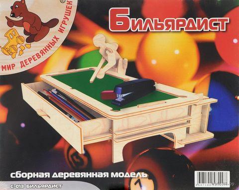 """Сборная деревянная модель"""" Бильярдист"""" — фото, картинка"""