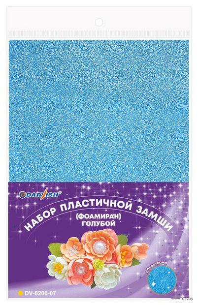 Замша пластичная (А4; голубая; 10 листов; с блестками) — фото, картинка