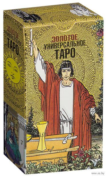 Золотое универсальное Таро (+ 80 карт). Де Анджелис Роберто