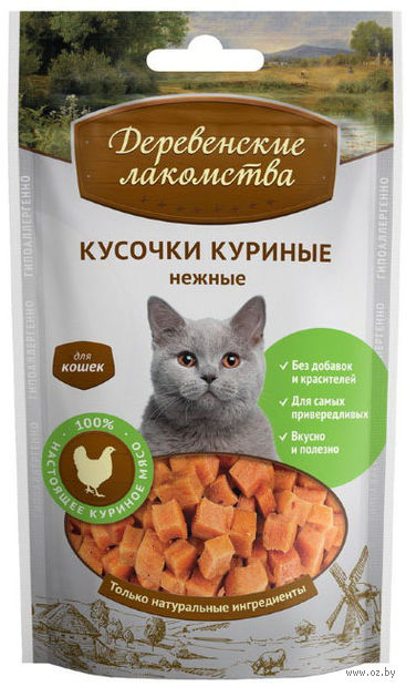"""Лакомство для кошек """"Кусочки куриные нежные"""" (45 г) — фото, картинка"""