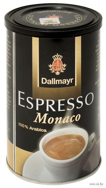 """Кофе молотый """"Dallmayr. Espresso Monaco"""" (200 г; в банке) — фото, картинка"""