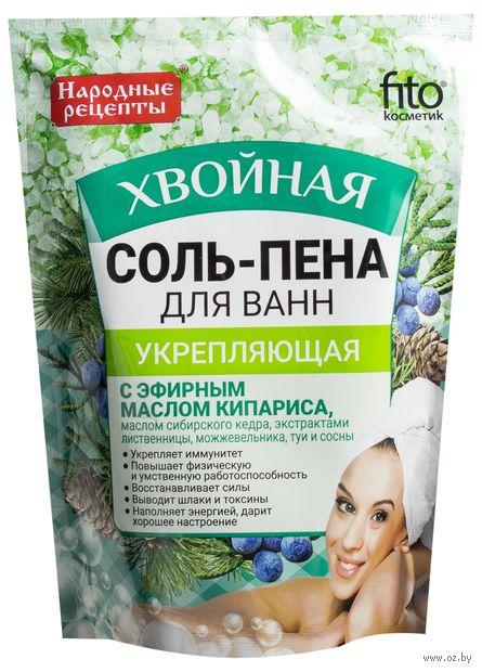 """Соль-пена для ванн """"Укрепляющая"""" (200 г) — фото, картинка"""