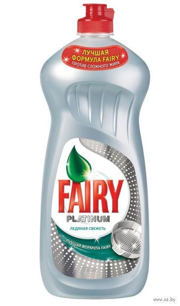 """Средство для мытья посуды """"Platinum. Ледяная свежесть"""" (720 мл)"""