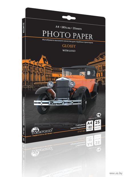 "Фотобумага ""Revcol"" глянцевая для струйной печати (180 г/м.кв. 10х15 пачка 25 л., картон) — фото, картинка"