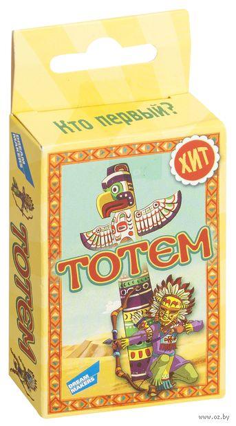 Тотем. Mini — фото, картинка