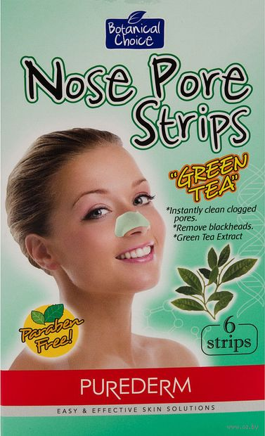 """Очищающие полоски для носа """"Зеленый чай"""" (6 шт.) — фото, картинка"""