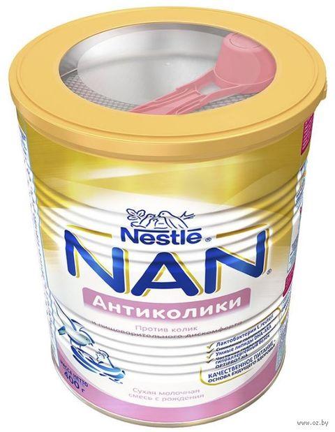"""Смесь сухая молочная """"Nestle. NAN. Антиколики"""" (400 г) — фото, картинка"""