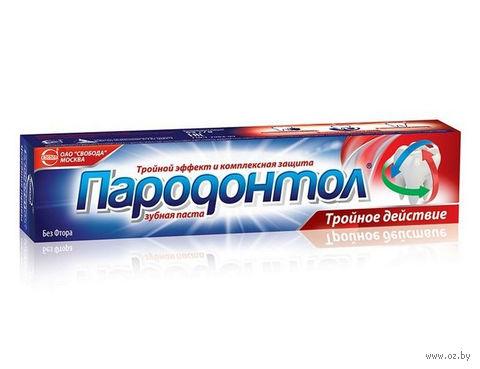 """Зубная паста """"Тройное действие"""" (63 г)"""