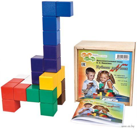 """Деревянная игрушка """"Кубики для всех"""" — фото, картинка"""
