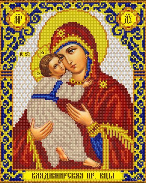 """Алмазная вышивка-мозаика """"Владимирская"""" (300х240 мм) — фото, картинка"""