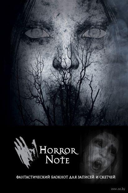 """Блокнот """"Horror Note"""" (А5) — фото, картинка"""