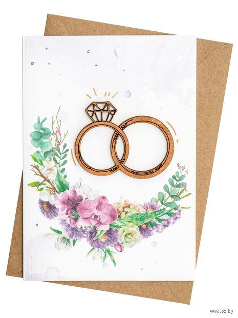 """Открытка """"Обручальные кольца"""" (арт. 314) — фото, картинка"""