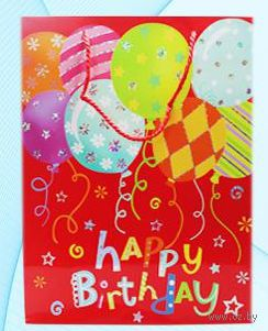 Пакет бумажный подарочный (в ассортименте, 26х32х12 см; арт. МС-2260)