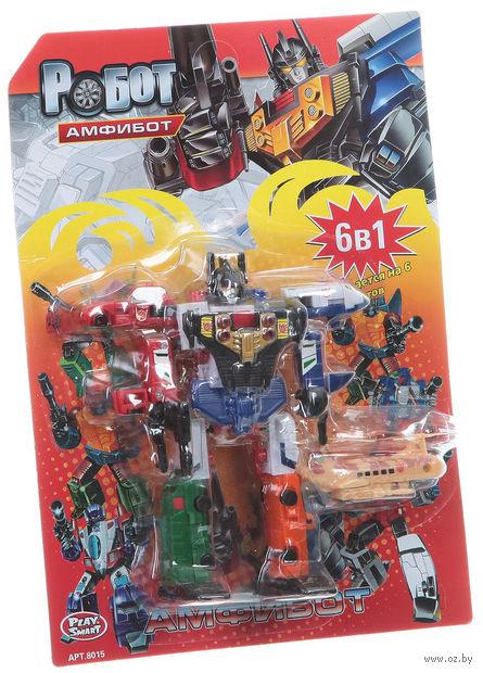 """Робот-трансформер """"Амфибот. 6 в 1"""" (арт. Л22511)"""