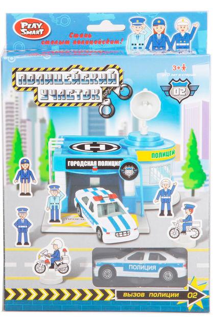 """Игровой набор """"Полицейский участок"""" — фото, картинка"""