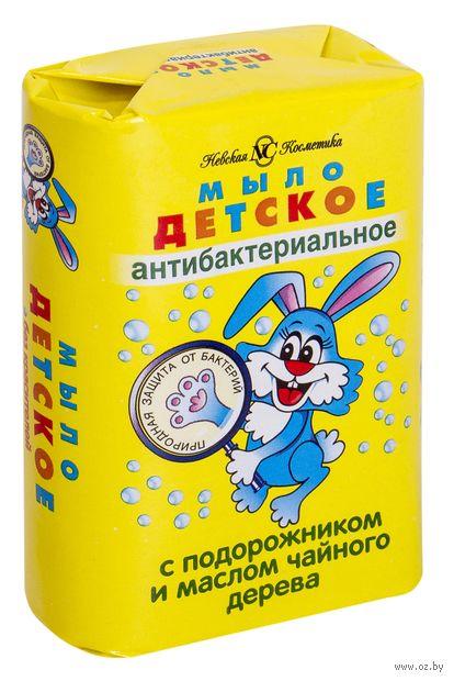 """Мыло антибактериальное """"Детское"""" (90 г)"""