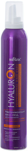 Мусс-уход для укладки волос с гиалуроновой кислотой сильной фиксации (300 мл)