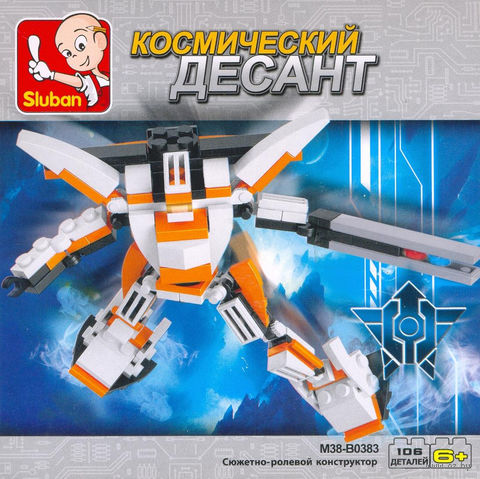 """Конструктор """"Робот трансформер. Солнечный ястреб"""" (106 деталей) — фото, картинка"""