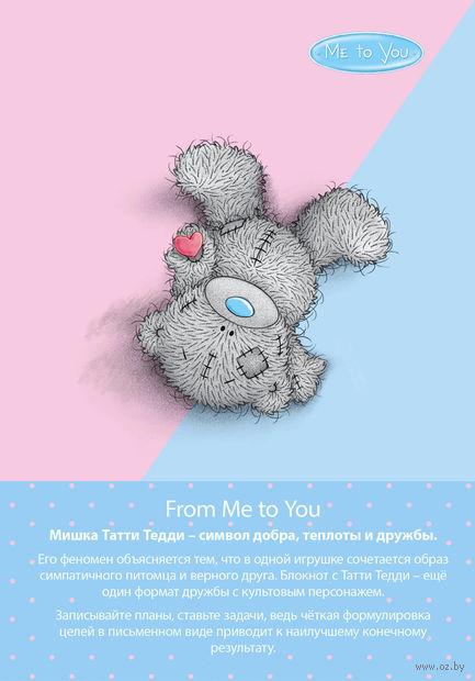 """Блокнот """"Me to you. Мишка с сердцем"""" (А5) — фото, картинка"""
