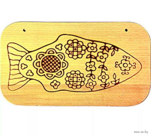 """Заготовка деревянная """"Рыбка"""" (125х220 мм) — фото, картинка"""