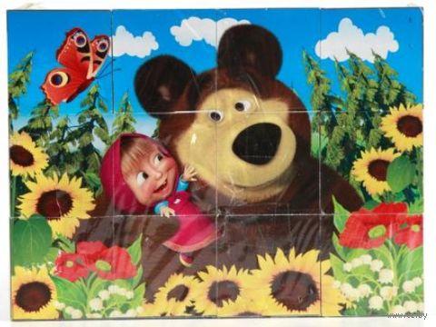 """Кубики """"Маша и Медведь"""" (12 шт.) — фото, картинка"""