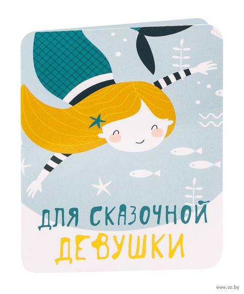 """Открытка с шоколадом """"ChokoCat. Для сказочной девушки"""" (5 г) — фото, картинка"""