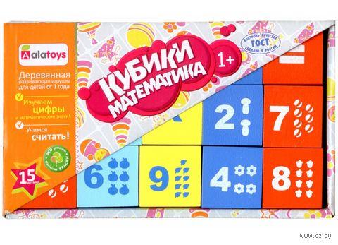 """Кубики """"Математика""""  (15 шт) — фото, картинка"""